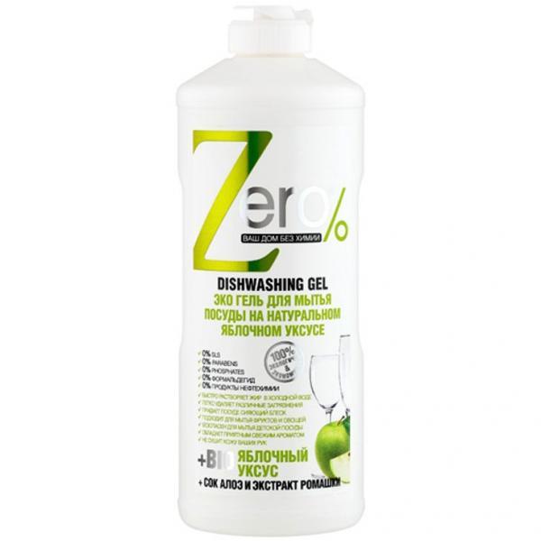 Płyn do mycia naczyń z octem jabłkowym ZERO 500 ml